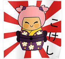 KOKESHI AYAME Poster