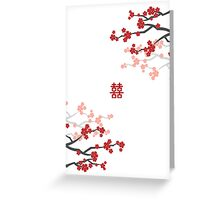 Red Sakura Cherry Blossoms & Chinese Double Happiness Greeting Card