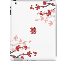 Red Sakura Cherry Blossoms & Chinese Double Happiness iPad Case/Skin