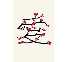 Red Sakura Cherry Blossoms Chinese Ai / Love Photographic Print