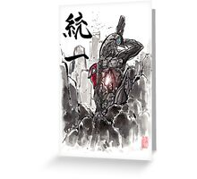 Mass Effect Legion Sumie style Greeting Card