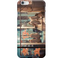 Hutong iPhone Case/Skin