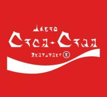 Klingon Coke by mrwuzzle