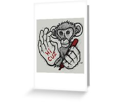 Monkey Saying 'Hi Cuz' Greeting Card