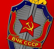 KGB Shield Slanted by Jeffery Borchert