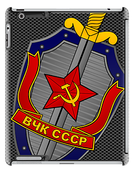 KGB Shield Slanted on Metal by Jeffery Borchert