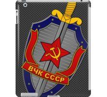 KGB Shield Slanted on Metal iPad Case/Skin