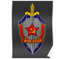 KGB Shield on Metal Poster