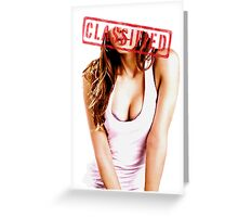 Classified - ummer Girl Greeting Card