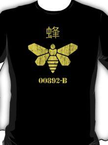 Methylamine (CH3NH2) [Distressed] v2 :: Breaking Bad T-Shirt