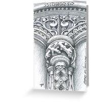 colum detail Greeting Card