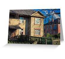 Old Wooden House On The Countryside Greeting Card