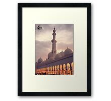 Zayed Grand Mosque West Wing Framed Print