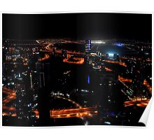 View from the JW Marriott Marquis Dubai Hotel Poster