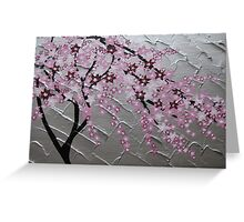cherry blossom tree art with white and pink- japanese painting Greeting Card