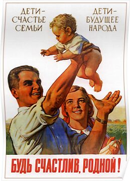 Old Soviet Poster by chris-csfotobiz