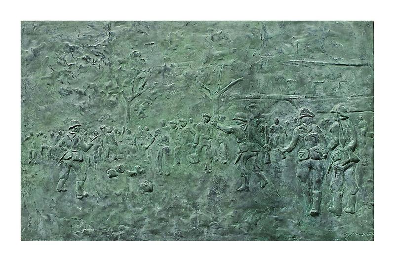 Memorial by John Thurgood