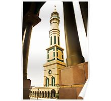 Mosque Minaret of Islamic Center of Samarinda Poster