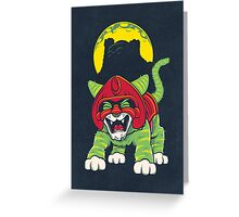 Battle Kitty's Mighty RAWR!  Greeting Card