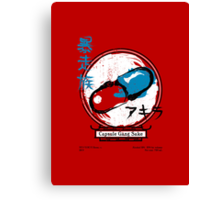 Capsule Gang Sake (Akira) Canvas Print
