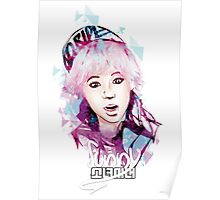 SNSD - Sunny Poster