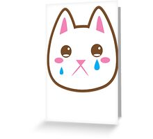 Very SAD cat :( Greeting Card