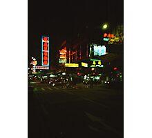 Neon Lights - Lomo Photographic Print