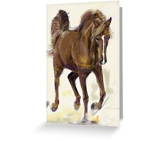 Horse Hazel Greeting Card