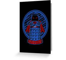 Up, Up, Away, and Exterminate!! Greeting Card