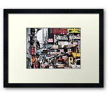 busy streets of Hong Kong, it's loud, it's colourful, it's life Framed Print