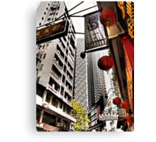 the streets of SoHo Hong Kong Canvas Print
