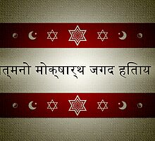 hindu scripture by maydaze