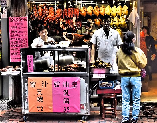 serious sells...fantastic food in Hong Kong by LoveDutchArtEbs