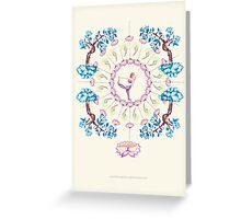 yoga garden V Greeting Card