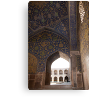 Looking through the arched window, Imam Mosque, Esfahan, Iran Canvas Print
