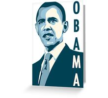 obama : verticle text Greeting Card