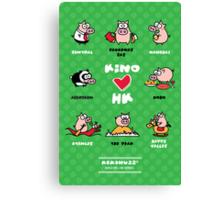KINO loves Hong Kong Canvas Print