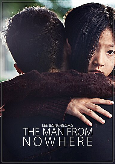 Lee Jeong-beom's The Man from Nowhere by MaximusDecimus