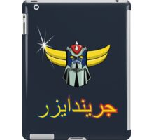 Grendizer iPad Case/Skin