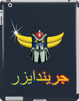 Grendizer by TheDayNAge