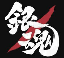 Gintama - Logo by dieorsk2