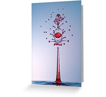 Scepter Greeting Card