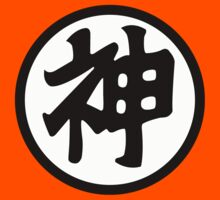 Dragon Ball .Kami Sama Logo. by Chris-Kobra-LA