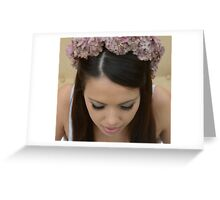 Bride Greeting Card