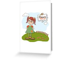 funny young girl amused and distrustful Greeting Card