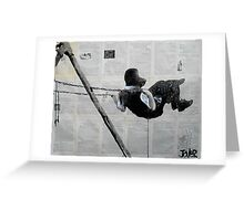 martha (study of an amish girl on a swing ) Greeting Card