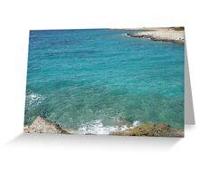 Aegina ,Greece  Greeting Card