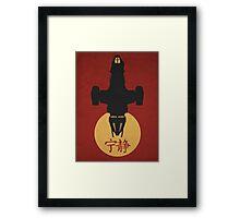 Firefly - Serenity Silhouette - Joss Whedon Framed Print