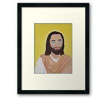 """""""My Beloved""""   Framed Print"""