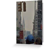 NYC Chrysler Building Sneak Peek Greeting Card